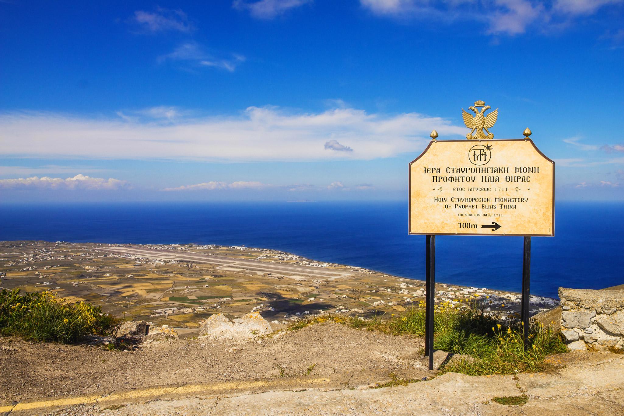 Profitis Ilias Mountain - Santorini, Greece